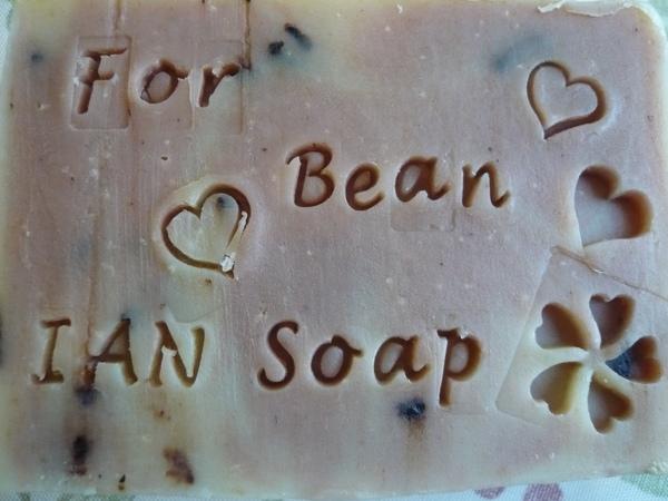 感恩皂之小豆