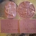 浪漫南洋風情洗面皂(剩三方塊二造形)