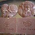 迷迭香醒腦薄荷涼爽洗面皂(剩3方塊8造型)