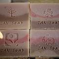 柑橘果香中藥美白洗面皂(剩下3方塊)