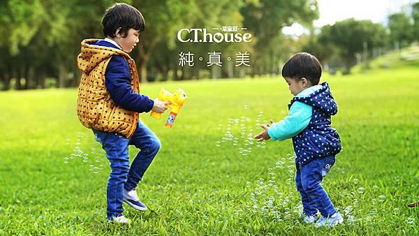 CThouse-image-8.jpg
