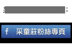 logo-2-230_150.png
