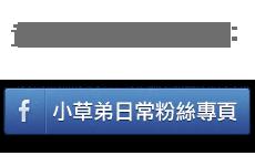 logo-3-230_150.png