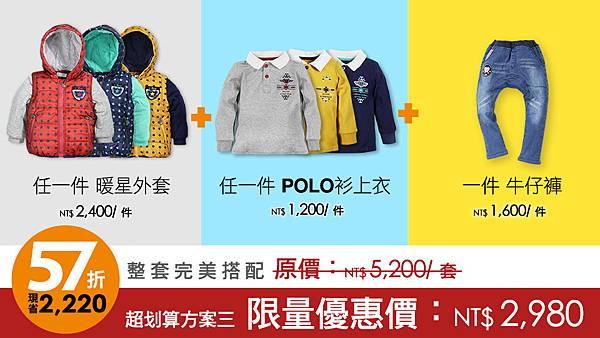 price-case-3-960.jpg