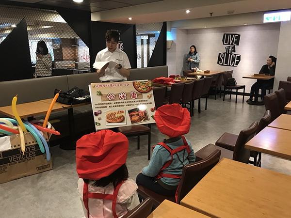 必勝客小小廚師-21.jpg