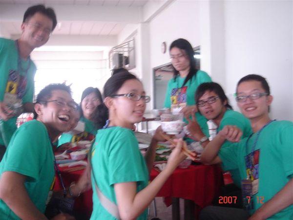 建華高中第一餐