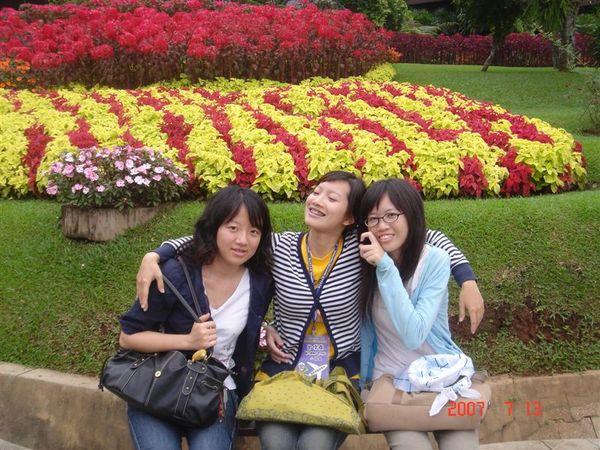 皇太后行宮花園