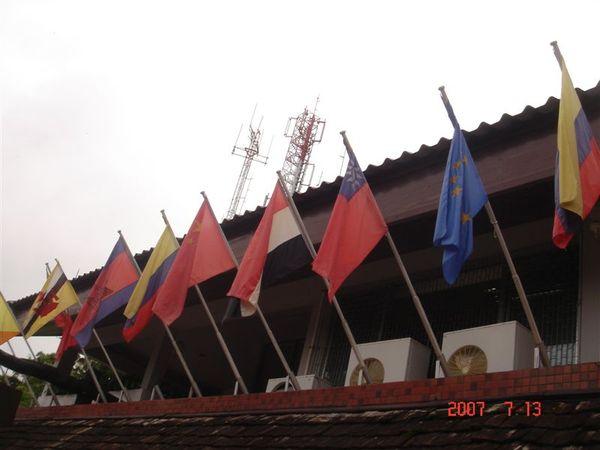 國旗與五星旗