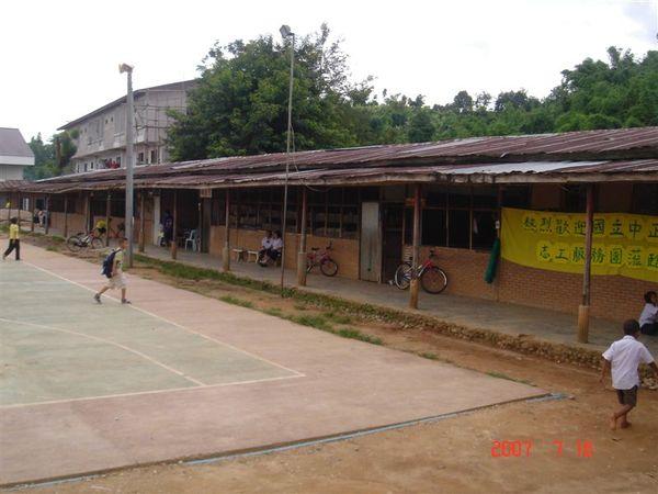 大同中學國小教室