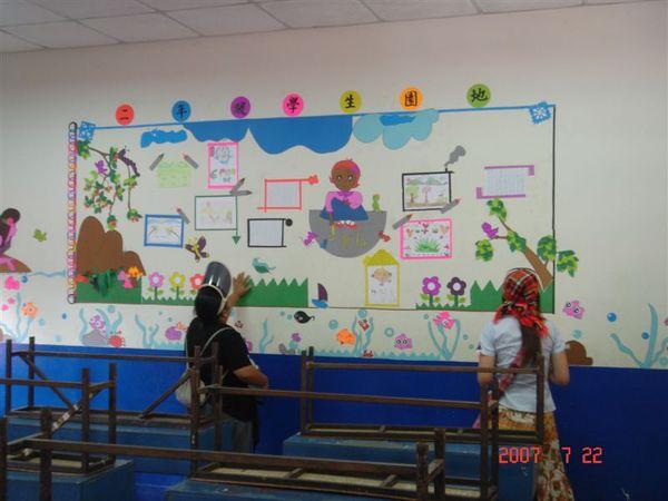 興華中學教室