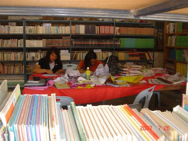 圖書館二人組-芃芃雅芳