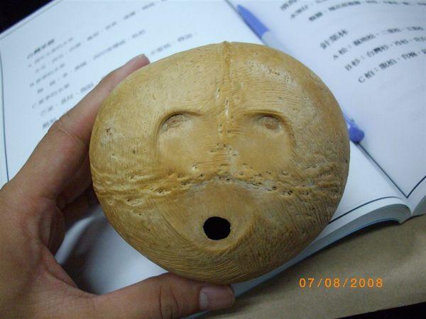 有眼睛的椰子