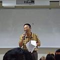 林山福老師