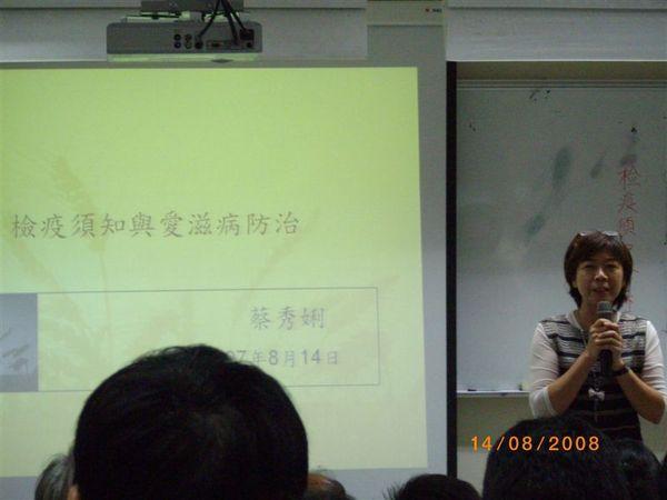 蔡秀娳老師