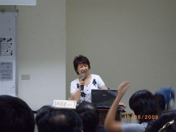 林碧惠老師