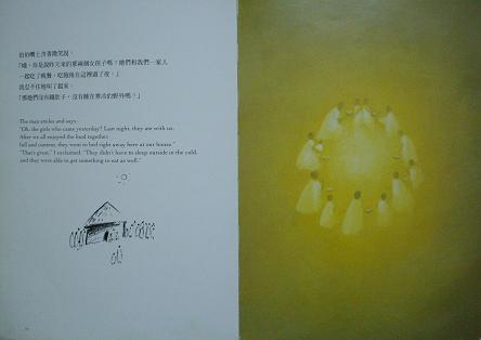 剛達爾溫柔的光3.jpg