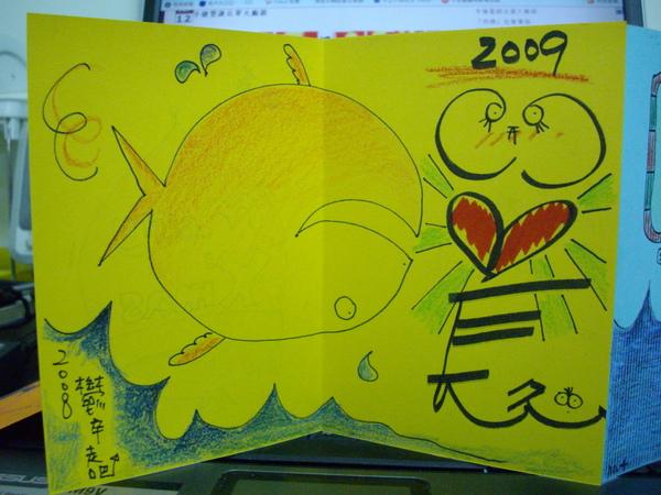 2009開心長久