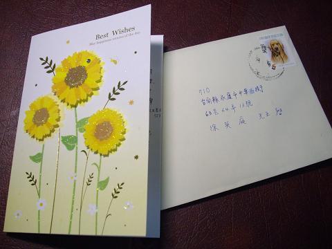 生日卡1.JPG