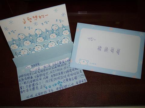 生日卡3.JPG