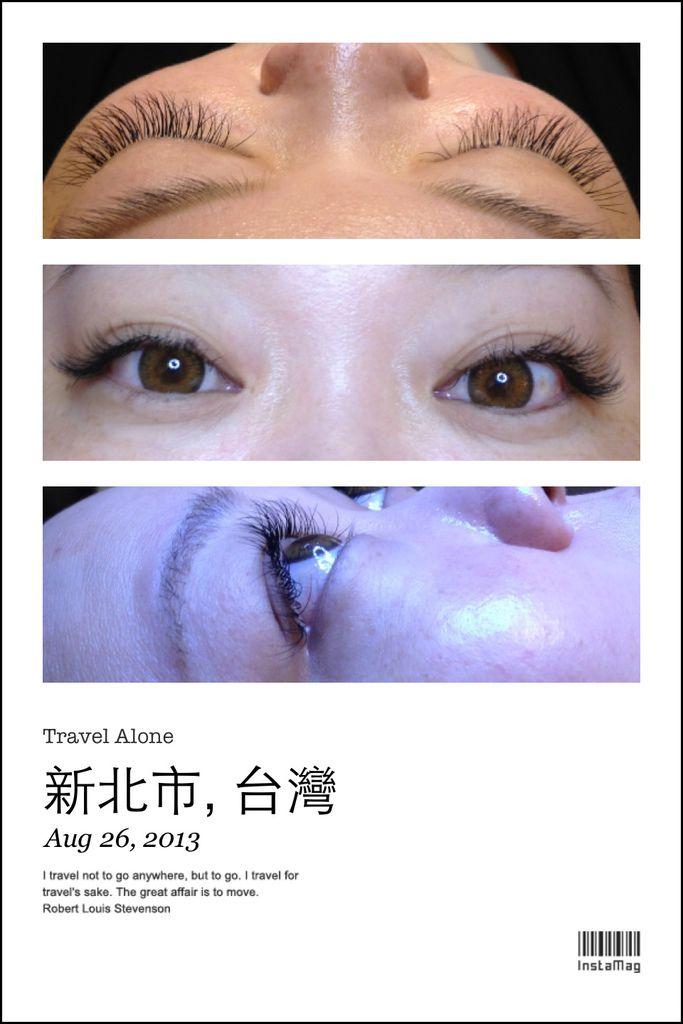 韓式稼接--自然大眼/眼尾加長