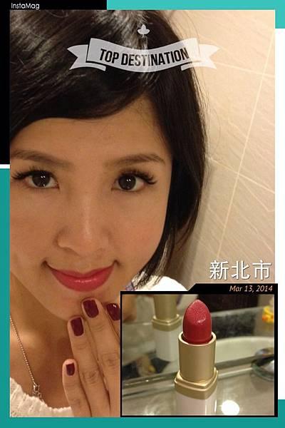 Nuskin修護唇膏-上海俏妞-2