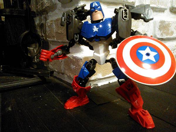 Captain America by LEGO