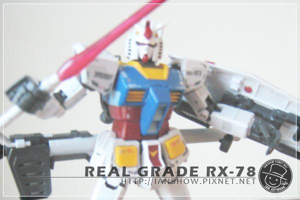 手持光束軍刀的RX-78鋼彈