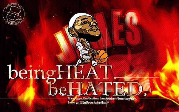 LeBron James_being heat, be hated.(red)