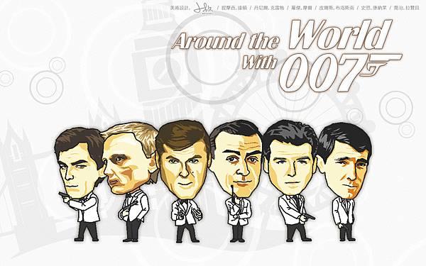 Around the World with 007!