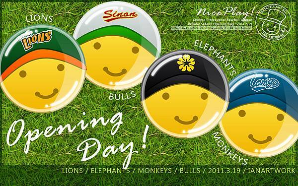 2011 CPBL Opening Day