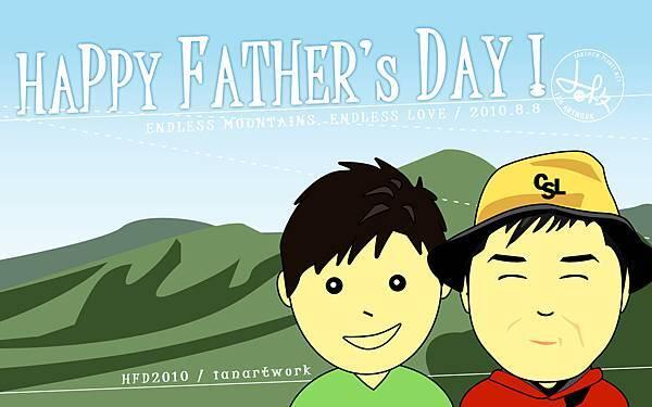 父親節快樂(1280x800)