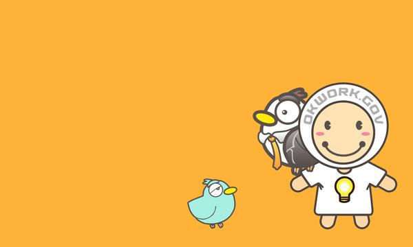 Dr.Bird & OKMAN