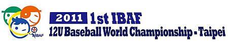 World 12U logo_En_0322-2.jpg