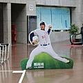 鄭錡鴻投手