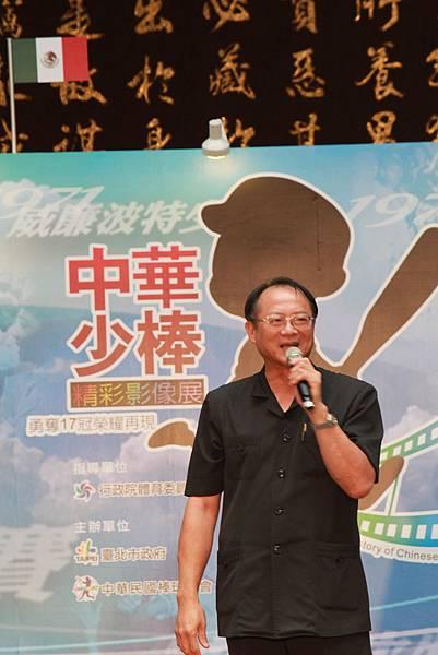 棒協副秘書長黃榮峰先生為我們致詞。