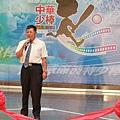1972年中華隊少棒隊總教練 林信彰先生