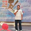 1979年中華少棒隊投手 陳昭安先生