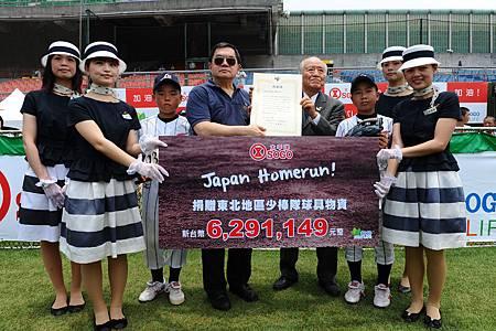 遠東集團董事長徐旭東賽前親自出席捐贈儀式.JPG