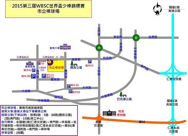 (Final)2015____ -交通動線(市立棒球場)