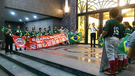 01_等待巴西隊到來