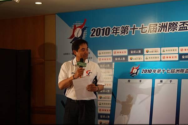 葉總教練準備發表名單