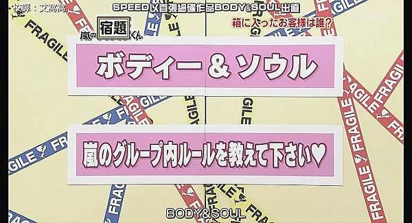 [AY][HDTV]090803 嵐の宿題くん[(000342)21-59-23].JPG