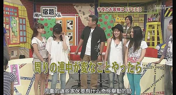 [AY][HDTV]090803 嵐の宿題くん[(002555)23-25-00].JPG