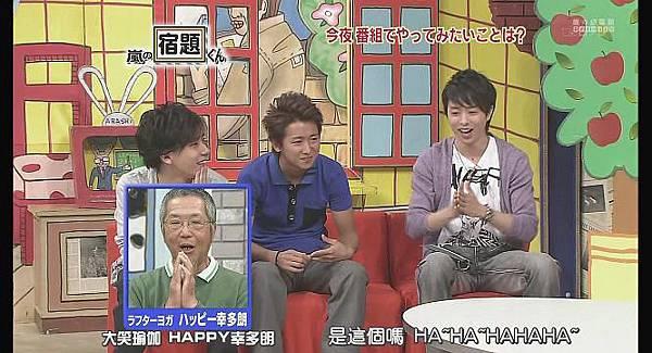 [AY][HDTV]090803 嵐の宿題くん[(005851)22-05-07].JPG