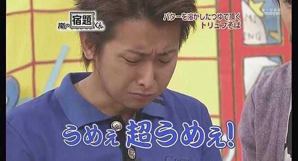 [AY][HDTV]090803 嵐の宿題くん[(015625)22-13-13].JPG