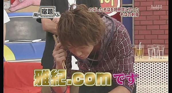 [AY][HDTV]090803 嵐の宿題くん[(020319)22-16-32].JPG