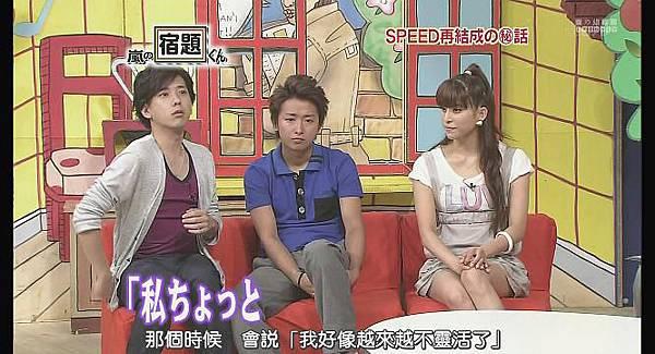 [AY][HDTV]090803 嵐の宿題くん[(024453)22-20-36].JPG
