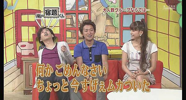 [AY][HDTV]090803 嵐の宿題くん[(025570)22-21-21].JPG