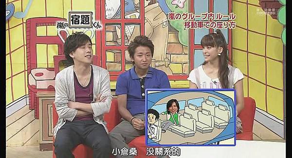 [AY][HDTV]090803 嵐の宿題くん[(029246)22-25-43].JPG