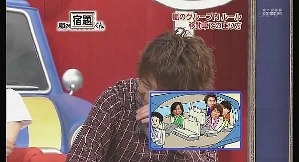 [AY][HDTV]090803 嵐の宿題くん[(030149)22-24-10].JPG